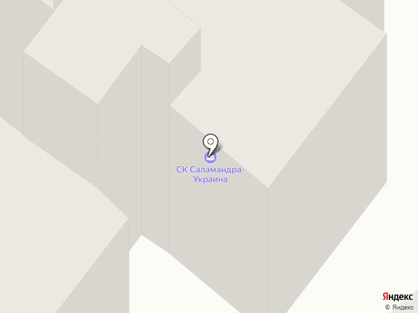Саламандра-Україна, ПрАТ на карте Днепропетровска