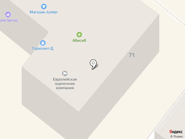 Junker на карте Днепропетровска
