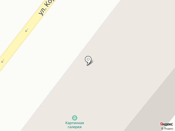 Clippers Barbershop на карте Днепропетровска