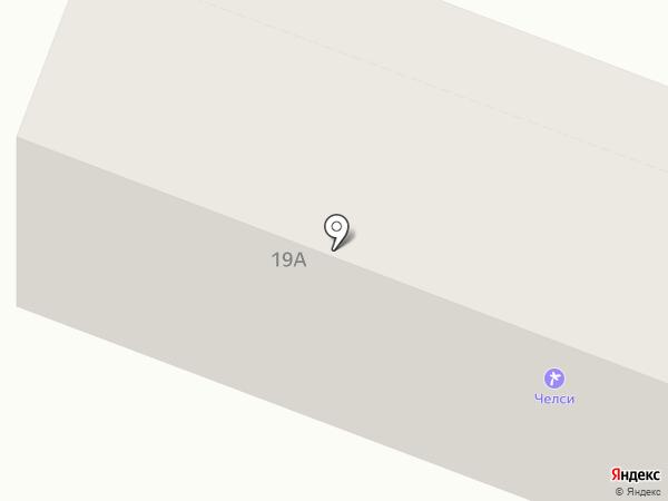 Альфа-Сервис, ЧП на карте Днепропетровска