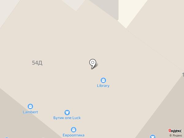 Feeling Home на карте Днепропетровска