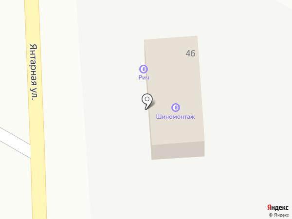 Рич на карте Днепропетровска