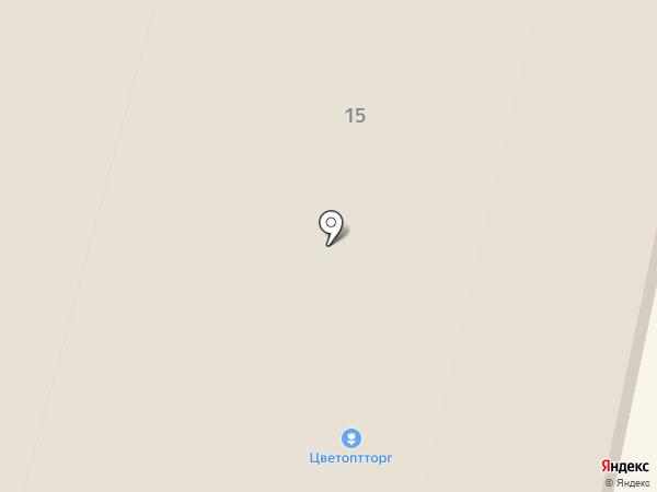 ЦентрОбувь на карте Днепропетровска