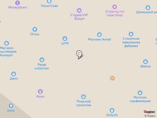 Магазин парфюмерии на карте Днепропетровска