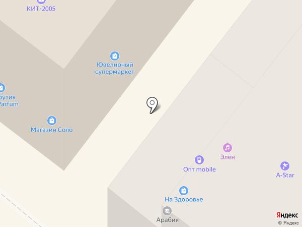 ОПТ mobile на карте Днепропетровска
