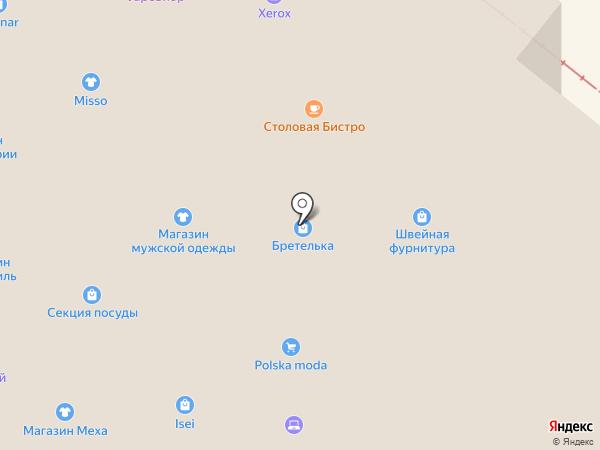 Карат на карте Днепропетровска
