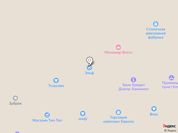 Термінал самообслуговування, Банк Національний Кредит на карте Днепропетровска