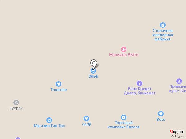 Vigevano на карте Днепропетровска
