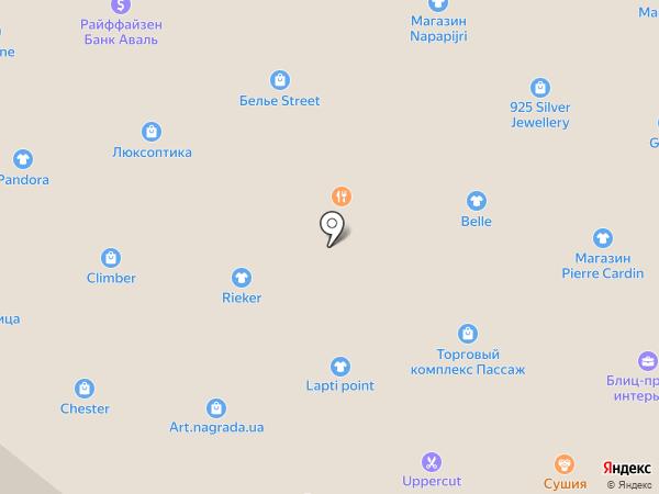 Centro на карте Днепропетровска