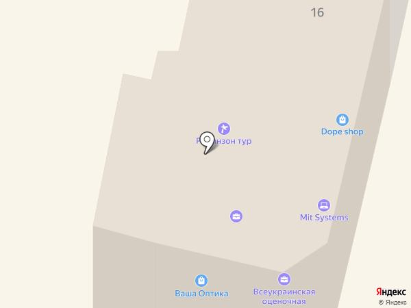 Робинзон Тур на карте Днепропетровска