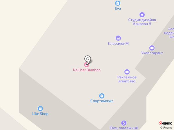 Адвокатский кабинет Бовкуна О.П. на карте Днепропетровска