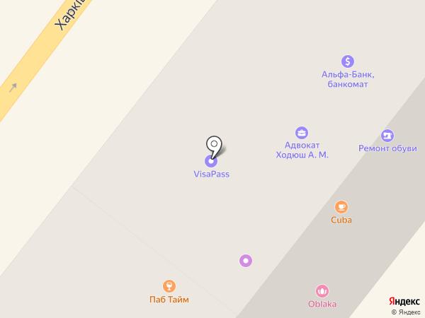 TIME pub на карте Днепропетровска