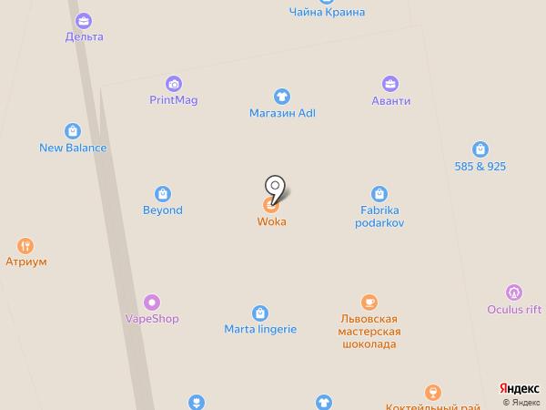 Аванти на карте Днепропетровска