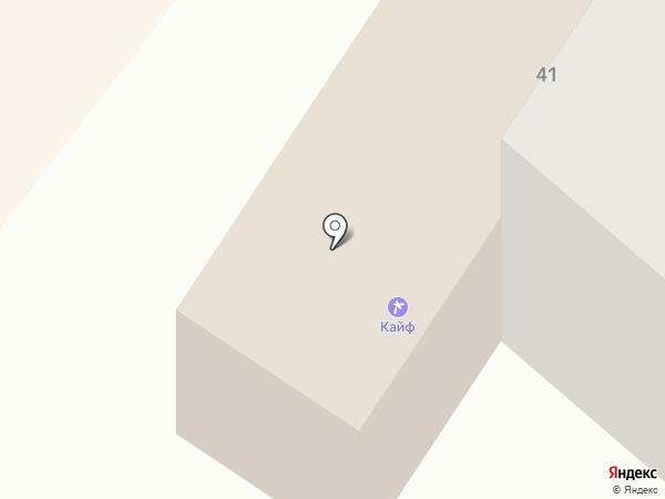 Gold needle на карте Днепропетровска