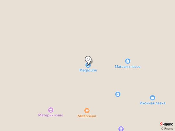 Health & Rackets на карте Днепропетровска