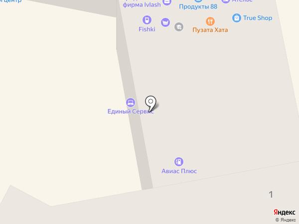USMEVER на карте Днепропетровска