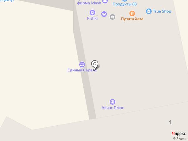 Банкомат, Платинум Банк на карте Днепропетровска