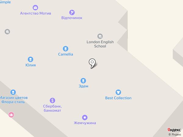 ЮНІОН СТАНДАРД БАНК на карте Днепропетровска