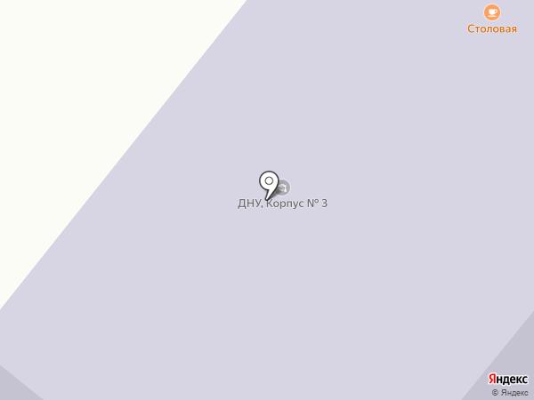 ДНУ на карте Днепропетровска