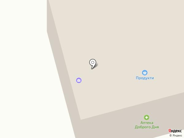 E-Pay на карте Днепропетровска