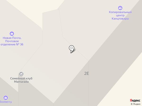 MAMARADA на карте Днепропетровска