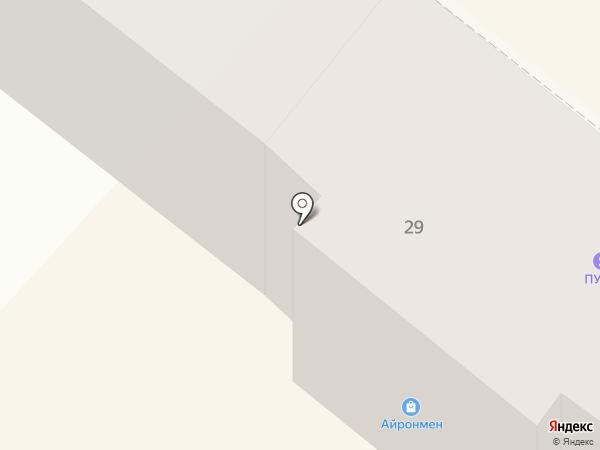 Айронмен на карте Днепропетровска