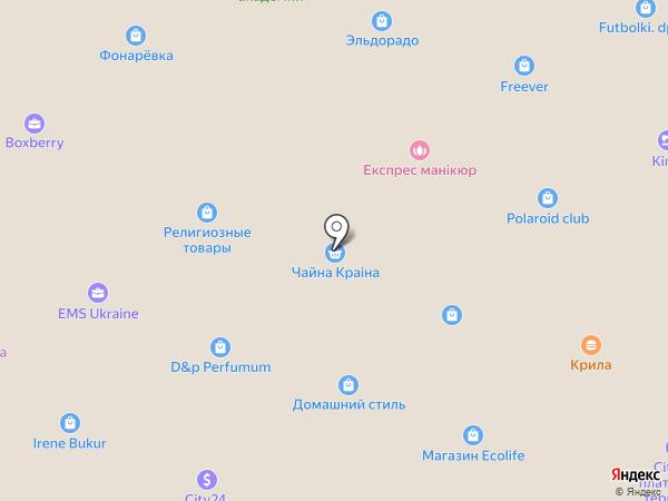Витаминка на карте Днепропетровска