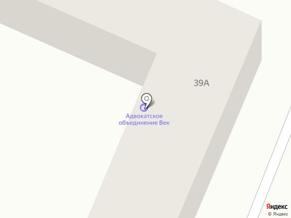 ВЕДАС-ДНЕПР, ЧП на карте Днепропетровска