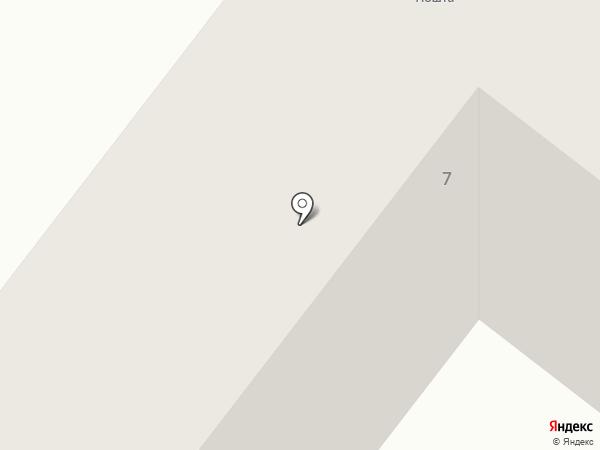 Опиум на карте Днепропетровска