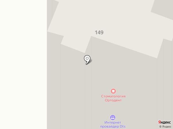Лань, ЧП на карте Днепропетровска