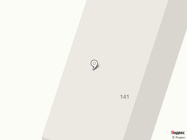 Титан плюс на карте Днепропетровска
