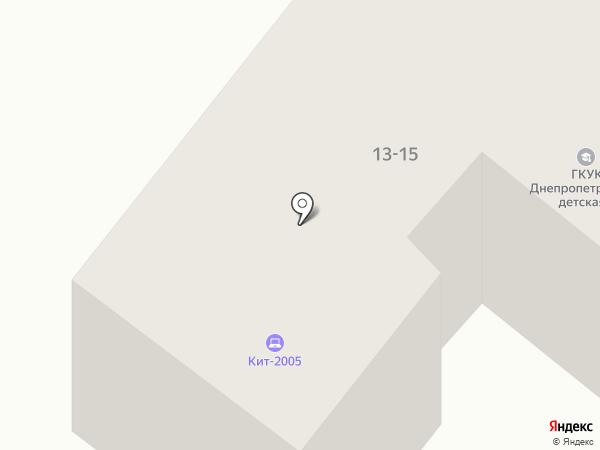 KIT-2005, ТОВ на карте Днепропетровска