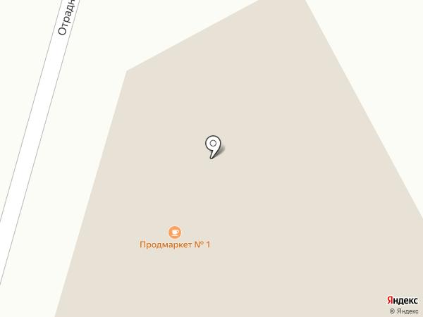 Пульты, электротовары на карте Днепропетровска