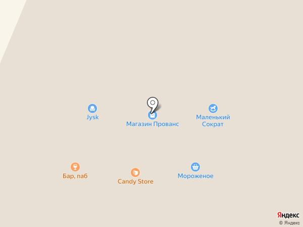 Прованс на карте Днепропетровска