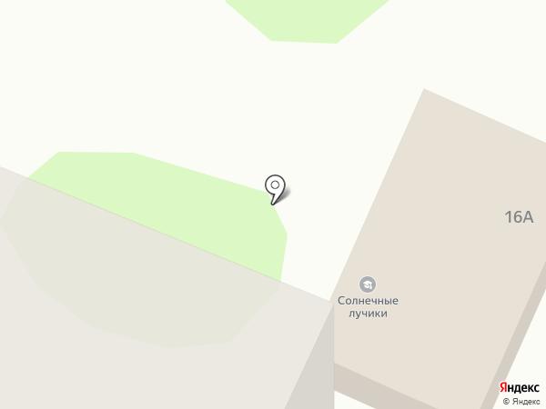 Стоматолог и Я на карте Днепропетровска