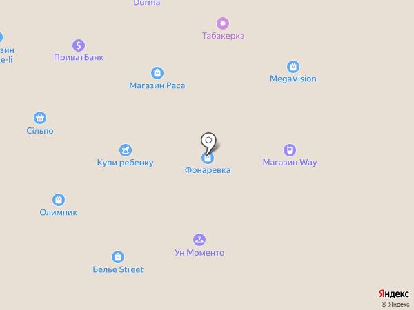 Копировальный центр на карте Днепропетровска