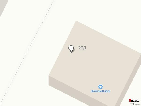 ЕКОНОМ КЛАС на карте Днепропетровска