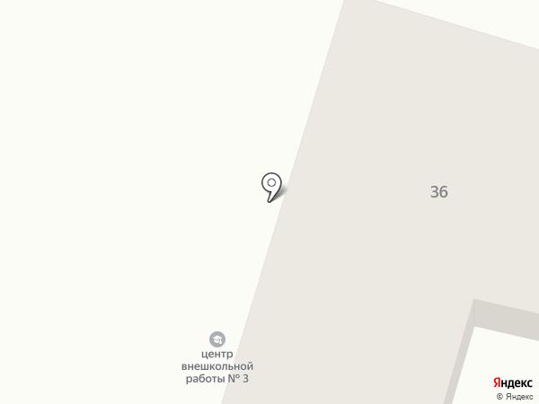 Центр позашкільної роботи №3 на карте Днепропетровска