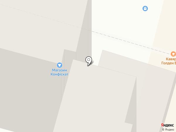 Веслава на карте Днепропетровска
