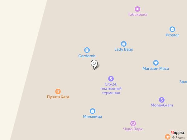 Шалена бульбашка на карте Днепропетровска
