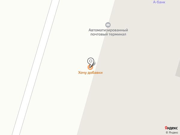 АКЦЕНТ-БАНК на карте Днепропетровска