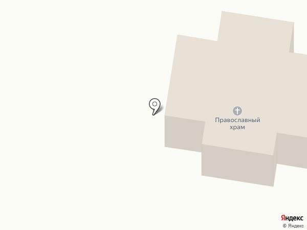 Храм в честь святителя Иоанна Златоуста на карте Подгородного