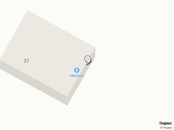 Магазин семян на карте Подгородного