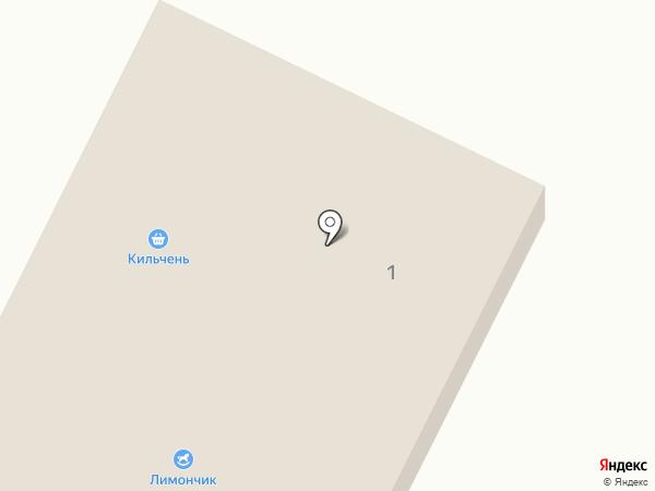Мебельный магазин на карте Подгородного