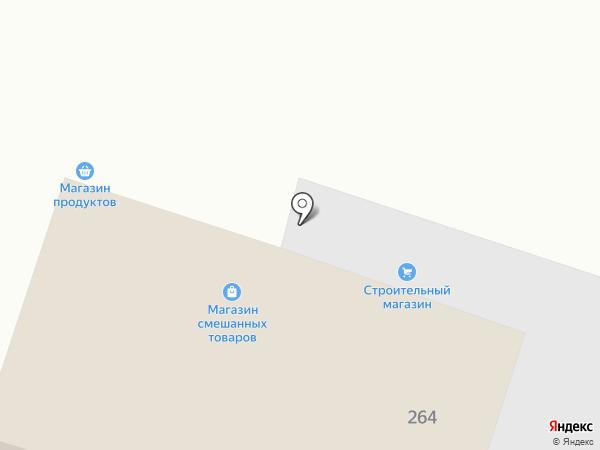 Дом пива на карте Новомосковска