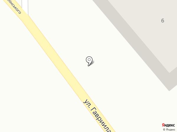 Новомосковська міжрайонна виконавча дирекція на карте Новомосковска