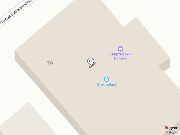 Дом с умом на карте Новомосковска
