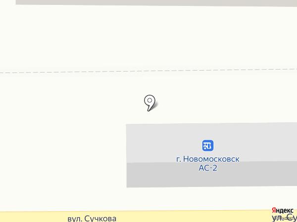 Автостанция на карте Новомосковска