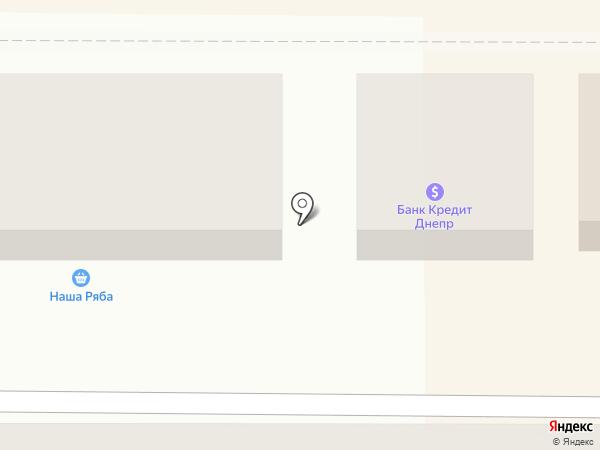 Банкомат, Банк Кредит Днепр, ПАО на карте Новомосковска