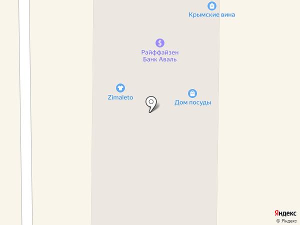 Ювелирная мастерская на карте Новомосковска